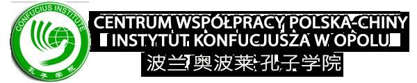 Centrum Współpracy Polska-Chiny Instytut Konfucjusza