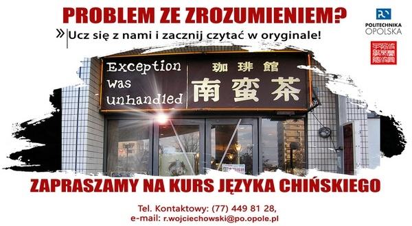 plakat_kursy_mini