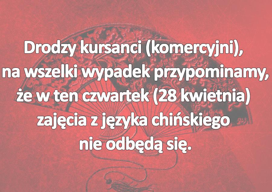info_kurs