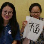 Instytut Konfucjusza gościnnie na akcji charytatywnej