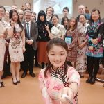 2016 Chinese Knowledge Competition for University Students in Confucius Institute in Opole