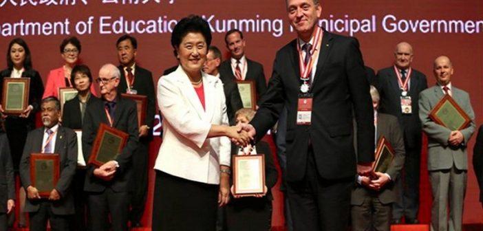Nagroda HANBAN dla Rektora