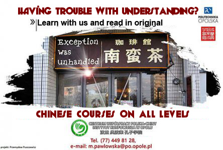 chinese_course-444x300