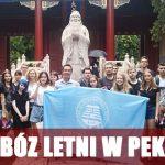 IV Obóz letni w Pekinie