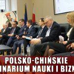 Polsko-chińskie seminarium nauki i biznesu