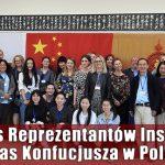 Kongres Reprezentantów Instytutów i Klas Konfucjusza w Polsce