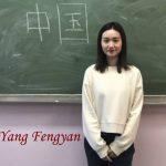 Yang Fengyan