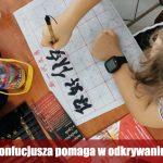 Instytut Konfucjusza pomaga w odkrywaniu talentów