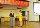 Most do języka chińskiego 2014 (1/12)