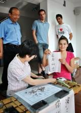 <strong>Dzień Chiński dla Erasmusów</strong> (11/16)