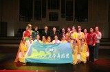 <strong>Akademickie zespoły na scenie opolskiej filharmonii</strong> (5/13)