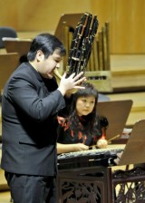 <strong>Koncert Narodowej Orkiestry Chińskiego Radia</strong> (2/9)