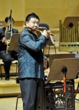 <strong>Koncert Narodowej Orkiestry Chińskiego Radia</strong> (4/9)