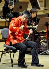 <strong>Koncert Narodowej Orkiestry Chińskiego Radia</strong> (8/9)