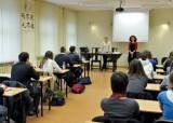 <strong>II edycja Konkursu wiedzy o Chinach dla uczniów szkół ponadgimnazjalnych województwa opolskiego</strong> (2/6)