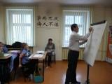 <strong>Lekcja j.chińskiego dla uczniów szkoły podstawowej</strong> (1/5)