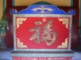 <strong>wykłady pt. 汉字 – znaki chińskie</strong> (1/3)