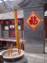 <strong>wykłady pt. 汉字 – znaki chińskie</strong> (3/3)